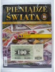 Pieniądze Świata - tom 16 (niedostępne)